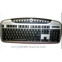Clavier Multimédia USB et Internet arabe Azerty (Bilingue Arabe/Français)