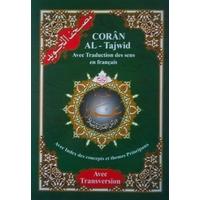 Coran avec règles de tajwid : Juz' Amma (Sourates 78 à 114)