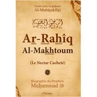 Le nectar cacheté - Ar-Rahîq Al-Makhtoum