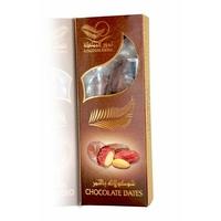 Boîte de dattes saoudiennes au chocolat et amendes
