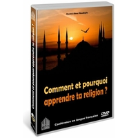 Comment et pourquoi apprendre ta religion ?  DVD