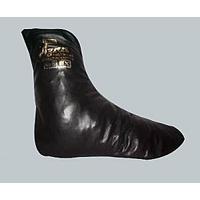 Chaussons en cuir (Khuffains)