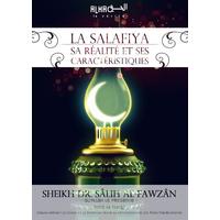 La Salafiya : sa réalité et ses caractéristiques