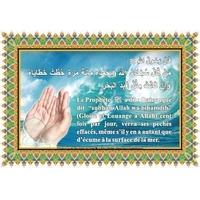 Autocollant : Invocation pour effacer tous ses péchés