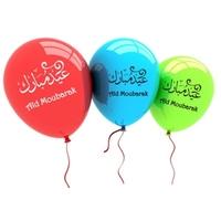 """Sachet de 30 ballons multicolores """"Aïd moubarak"""""""