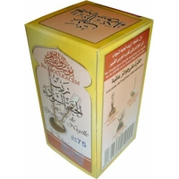 Huile de graine de Nigelle (Habba Sawda) AboulKacem - 60ml