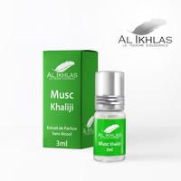 """Al Ikhlas """"musc khaliji"""""""