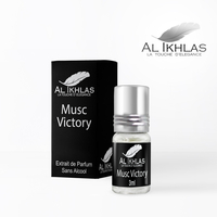 "Al Ikhlas ""musc Victory"""