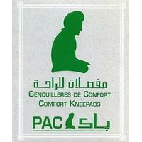 Genouillères PAC (Prier Avec Confort)