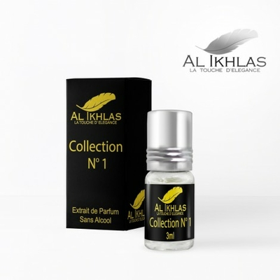 Al ikhlas collection N°1