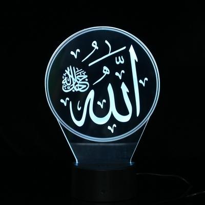 Lampe 3D Allah blanc