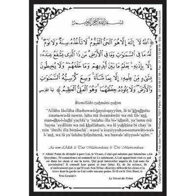 Autocollant Ayat Al Kursi