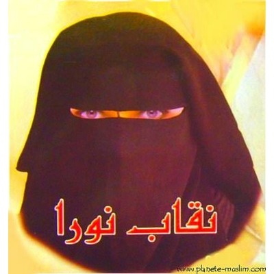 Niqab noir