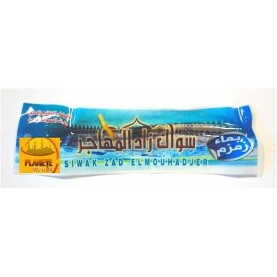 Siwak eau ZamZam