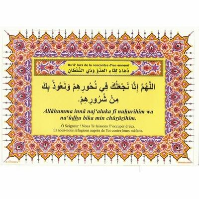 Invocation islam rencontre ennemi