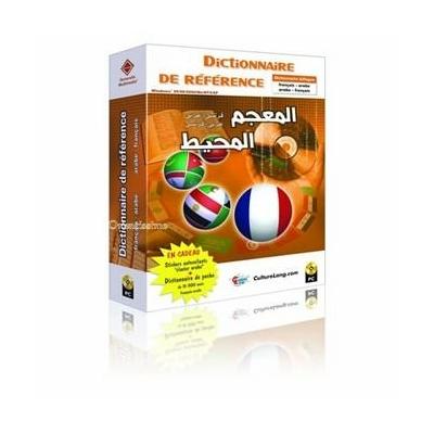 CD-ROM Dictionnaire de référence bilingue 1