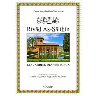 riyad-as-salihin-les-jardins-des-vertueux-nawawi-al-albani