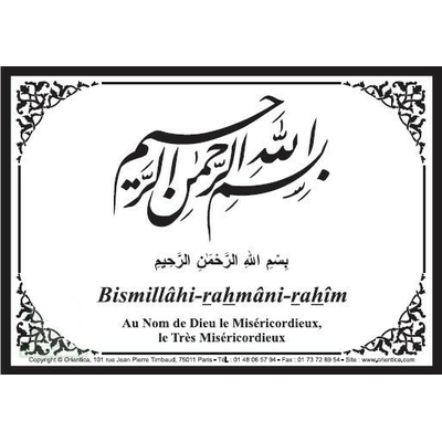 autocollant-invocation-bismillah