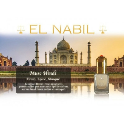 musc el nabil hindi