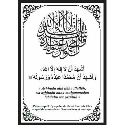 Autocollant témoignage de l'attestation de foi musulmane