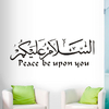 "Sticker islamique ""Peace be upon you"""