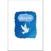 "Carte postale ""As-Salam 'Alaykoum"""