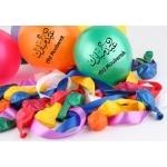 Ballons-Aid-Moubarak