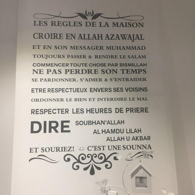 sticker islamique les r gles de la maison. Black Bedroom Furniture Sets. Home Design Ideas