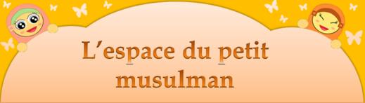 Espace petit musulman