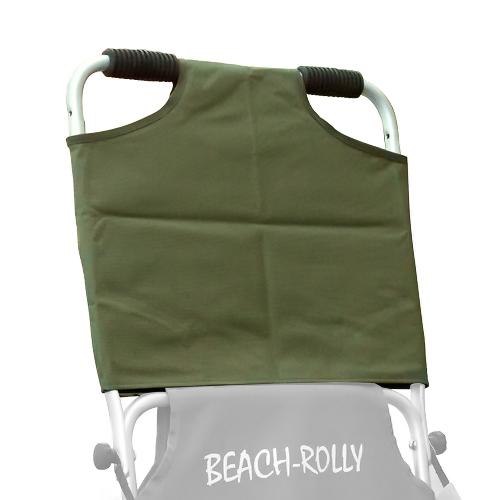 TGEN0155-ECKLA-PARE-VENT-BEACH-ROLLY