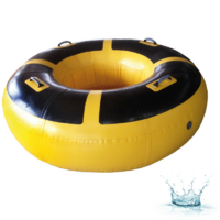 BOUEE AQUADESIGN RIVER TUBING 200 (RIVER TUBE)