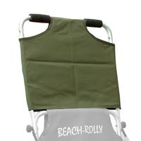PARE-VENT POUR CHARIOT ECKLA BEACH-ROLLY