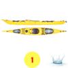 FICHE-PRIJON-PACK-SEAYAK-CLASSIC-HTP (3)