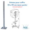 FICHE-ANSB0005-PLASTIMO-COFFRE DE BOUEE COURONNE-40214