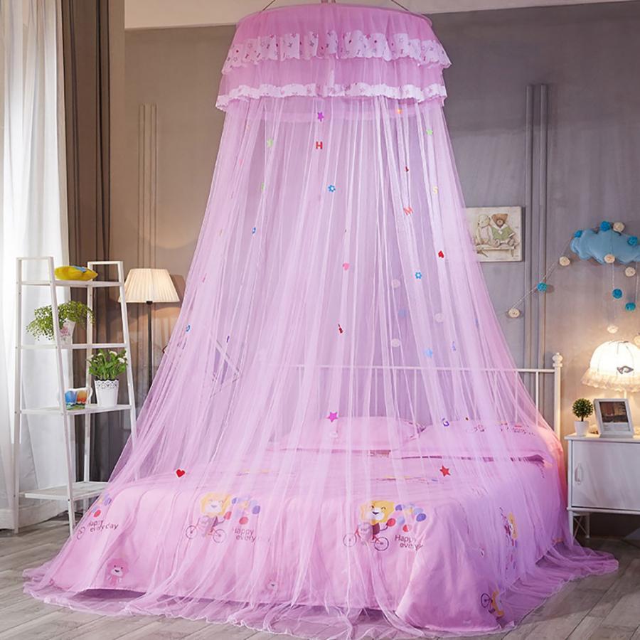 Ciel de Lit Fille | Rose Princesse