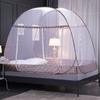 Moustiquaire Lit 2 Places   Marron Design Minimaliste