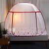Moustiquaire-pliante-auvent-avec-support-lit-tente-pour-filles-adultes-chambre-d-coration-tente-lit-rideau