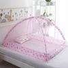 Moustiquaire Lit Bébé | Rose avec Motifs
