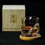 Papier-froiss-japonais-Edo-Papier-de-cr-ateur-forme-irr-guli-re-facettes-en-cristal-Der