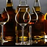 Verre-gobelet-pour-d-gustation-de-vin-Mixeur-professionnel-1920s-Whisky-Copita-Nosing-GlassTulip-Bud-Whisky