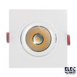 spot-led-downlight-carre-new-manhatan-5w (1)
