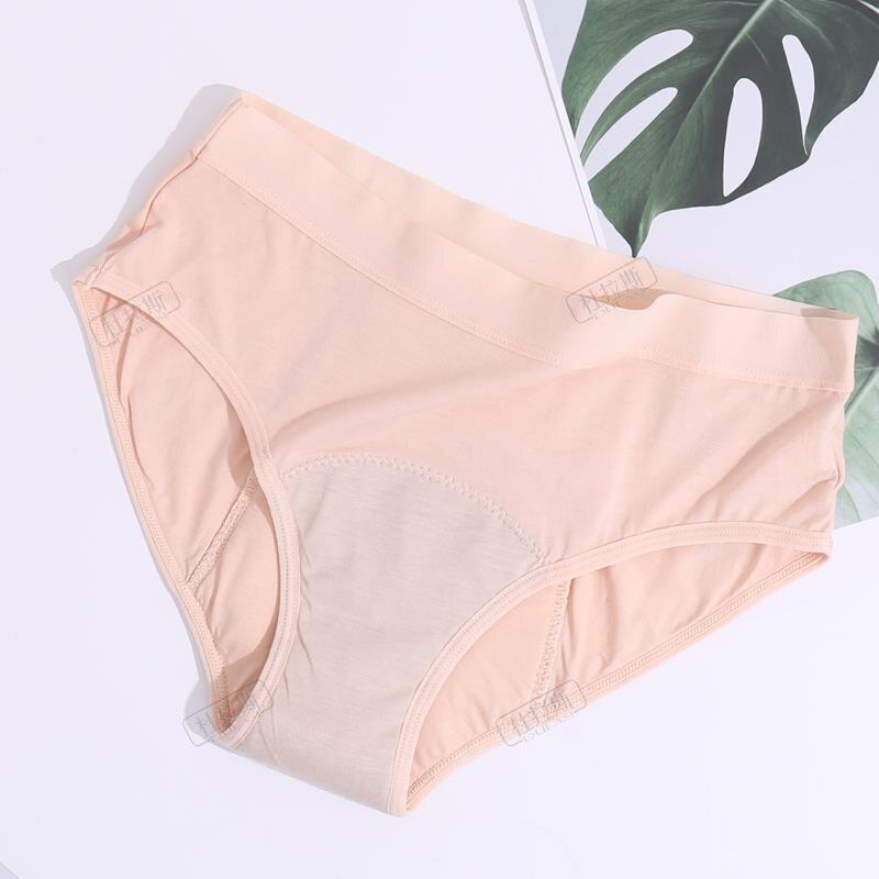 Culottes menstruelles en fibres de bambou couleur Abricot