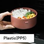 Bo-te-d-jeuner-japonais-alimentaire-Silicone-conteneur-bo-te-cologique-sant-micro-ondable-thermique-Bento