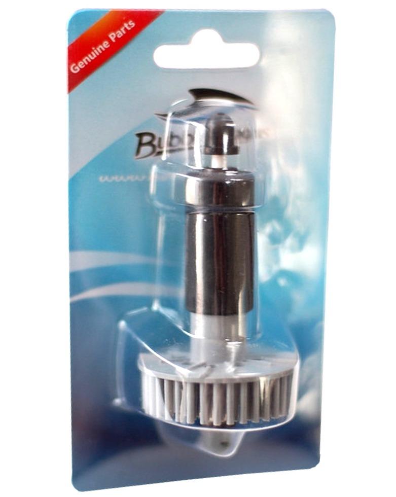 Rotor de pompe Atman PH 1100 pour écumeur BUBBLE MAGUS