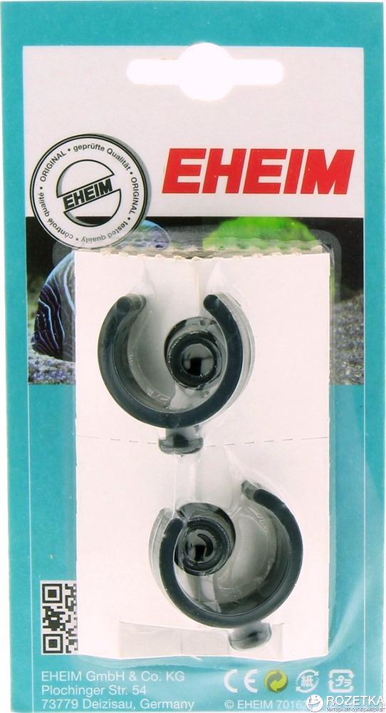 EHEIM lot de 2 Ventouses à clip pour tuyau 25/34 mm