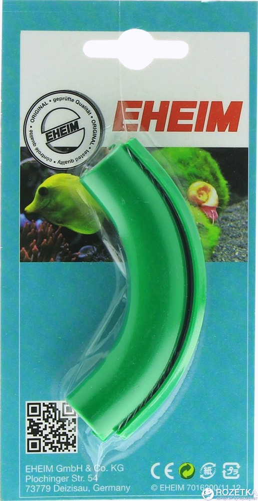 EHEIM Lot de 2 manchons Anti-Pli pour tuyau 12/16 mm