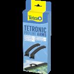 TETRA Tetronic LED Arms lot de 2 supports de fixation pour rampe Tetronic LED Proline 380, 580, 780 et 980
