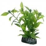 HOBBY Hygrophila 13 cm plante artificielle pour aquarium