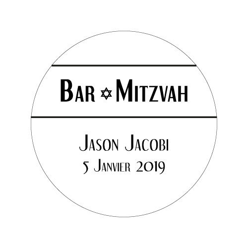 24 stickers Bar Mitzvah