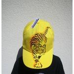 casquette-enfant-jaune-tigre